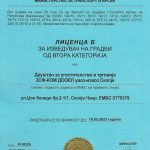 Licenca-1