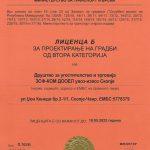 Licenca-2